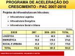 programa de acelera o do crescimento pac 2007 2010