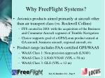 why freeflight systems