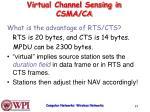 virtual channel sensing in csma ca21