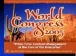 world congress 2005