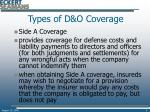 types of d o coverage