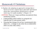 homework 3 solutions10