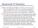 homework 3 solutions7
