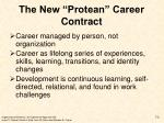 the new protean career contract