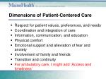 dimensions of patient centered care
