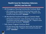 health care for homeless veterans hchv and the hic
