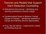 theories and models that support harm reduction counseling