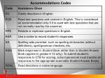 accommodations codes