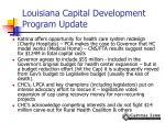 louisiana capital development program update