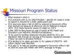 missouri program status
