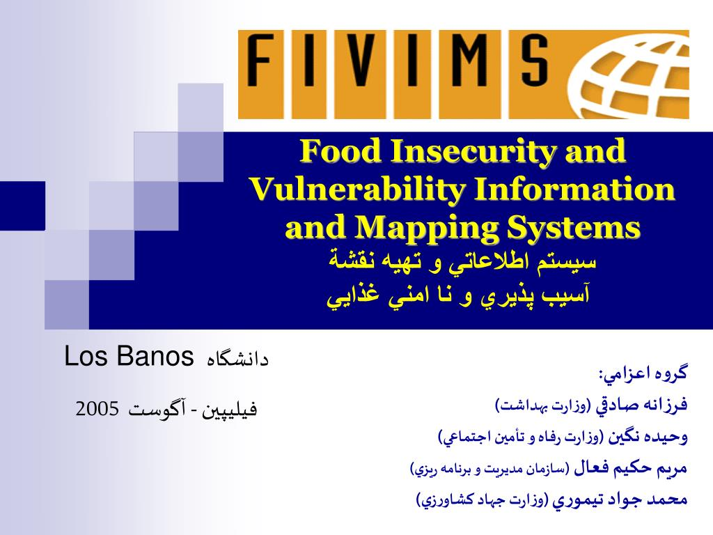 food insecurity and vulnerability information and mapping systems l.
