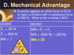 d mechanical advantage8