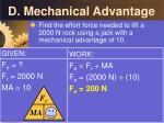 d mechanical advantage9