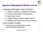 spectrum management model cont d