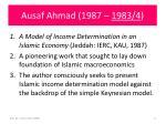 ausaf ahmad 1987 1983 4