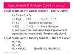 iqbal mahdi al asaly 1991 contd