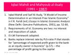 iqbal mahdi and mahyoub al asaly 1991 1987