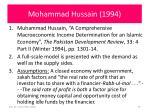mohammad hussain 1994