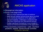 amcas application1