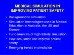 medical simulation in improving patient safety1