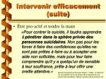 intervenir efficacement suite3