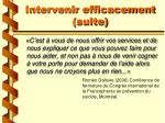 intervenir efficacement suite4