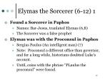 elymas the sorcerer 6 12 1