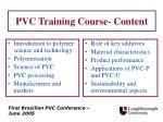 pvc training course content
