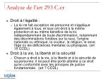analyse de l art 293 c cr
