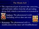 the hindu self