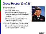 grace hopper 3 of 3