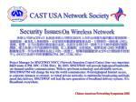 cast usa network society6