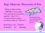 sage atharvan discoverer of fire