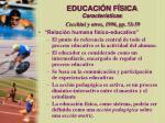educaci n f sica caracter sticas cecchini y otros 1996 pp 51 5917