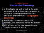 a planetary overview comparative planetology