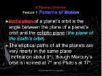 a planetary overview feature 1 patterns of motion1