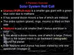 a planetary overview solar system roll call7