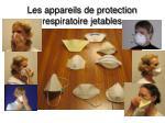 les appareils de protection respiratoire jetables