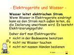 elektroger te und wasser