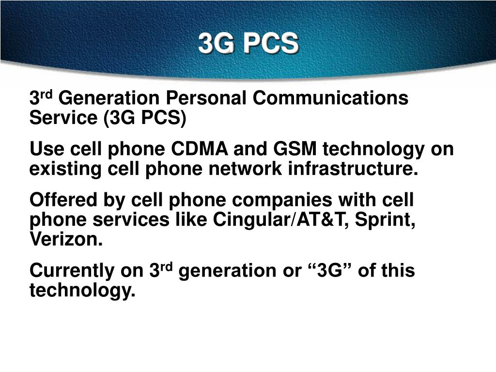 3G PCS