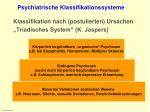 psychiatrische klassifikationssysteme1