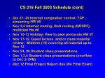 cs 218 fall 2003 schedule cont