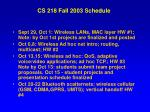 cs 218 fall 2003 schedule