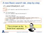 a new basic search tab step by step16