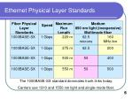 ethernet physical layer standards5