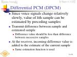differential pcm dpcm