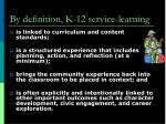 by definition k 12 service learning