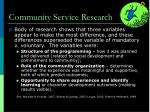 community service research