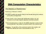 dna computation characteristics11