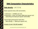 dna computation characteristics8